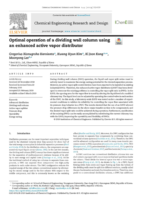 Optimal Operation of a Dividing Wall Column using an Enhanced Active Vapor Distributor